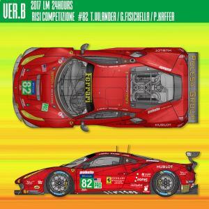 フェラーリ488GTE:2017LM 24hours【MFH 1/12 K618 Ver.B Ferrari 488GTE】 barchetta