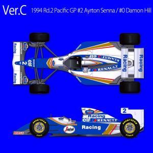 Williams FW16 パシフィックGP Ver.C(別売スポンサーデカールセット)【MFH k620 1/43】|barchetta