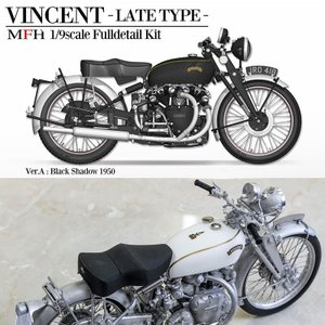 1/9 VINCENT Black Shadow 1950[Late Type Ver.A]【MFH K621】 barchetta