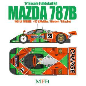 MAZDA 787B 【MFH 1/12 K628】|barchetta