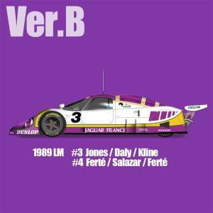 XJR-9 LM:1989 LM【MFH 1/24 K632 Ver.B】|barchetta