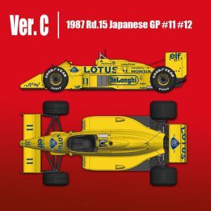 LOTUS TYPE 99T 1987 Rd.15 Japanese GP【モデルファクトリーヒロ 1/12 K636 Ver.C】|barchetta