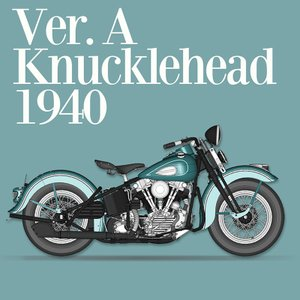 1/9 Knucklehead 1940【MFH K637 Ver.A】 barchetta