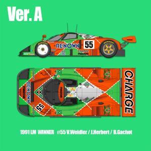 MAZDA 787B 1991 LM 24hours Winner #55【MFH 1/43 K657 Ver.A】|barchetta