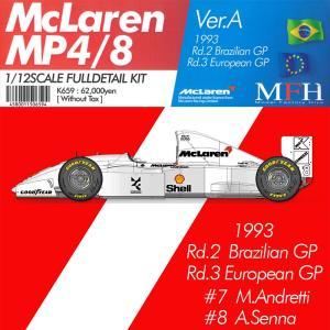 マクラーレン MP4/8 Ver.A スポンサーデカール特別セット【モデルファクトリーヒロ 1/12 K659】 barchetta