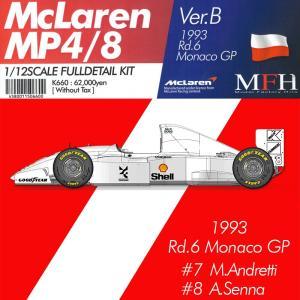 マクラーレン MP4/8 Ver.B スポンサーデカール特別セット【モデルファクトリーヒロ 1/12 K660】|barchetta