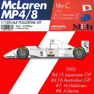 マクラーレン MP4/8 Ver.C スポンサーデカール特別セット【モデルファクトリーヒロ 1/12 K661】|barchetta