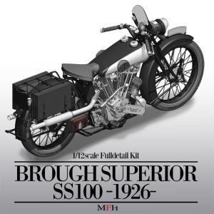 1/9 ブラフ・シューペリア SS100 1926【MFH K662】|barchetta