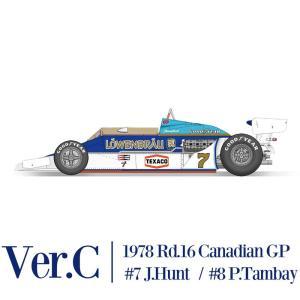 マクラーレン M26 Ver.C スポンサーデカール特別セット【モデルファクトリーヒロ 1/12 K666】|barchetta
