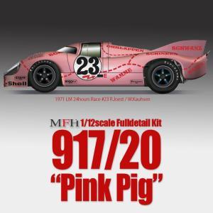"917/20 ""Pink Pig""【MFH 1/12 K673】|barchetta"
