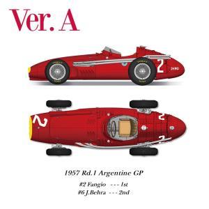 1/12 フェラーリ 250F Ver.A【モデルファクトリーヒロ K674】|barchetta