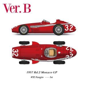 1/12 フェラーリ 250F Ver.B【モデルファクトリーヒロ K675】|barchetta