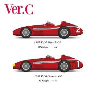 1/12 フェラーリ 250F Ver.C【モデルファクトリーヒロ K676】|barchetta