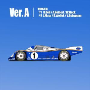 ポルシェ962C 1986 LM Winner(スポンサーデカール付き)【MFH 1/12 K678】 barchetta