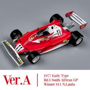 1/12 フェラーリ 312T2 '77 Ver.A【モデルファクトリーヒロ K685】|barchetta
