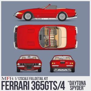 フェラーリ 365 GTS/4【MFH 1/12 K688】|barchetta