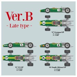 ロータス Type49 Ver.B : Late Type【MFH 1/12 K690】|barchetta