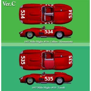 フェラーリ 335S 1957 Mille Miglia#534/315S #535 Taruffi【MFH 1/24 K693 Ver.C】|barchetta