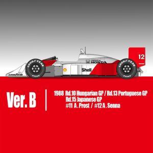 マクラーレン MP4/4(Late Type)スポンサーデカール付き Ver.B【モデルファクトリーヒロ 1/20 MFH K708】 barchetta