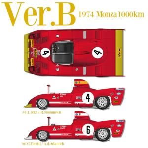 Tipo33 TT12 1974 Rd.1 Monza 1,000km #4,#6【MFH 1/12 K710 Ver.B】 barchetta