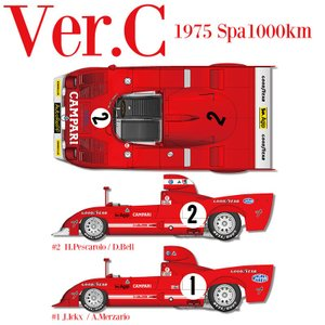 Tipo33 TT12 1975 Rd.5 Spa 1,000km【MFH 1/12 K711 Ver.C】 barchetta