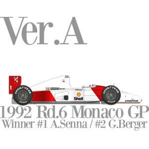 マクラーレン MP4/7 Ver.A スポンサーデカール特別セット【モデルファクトリーヒロ 1/12...