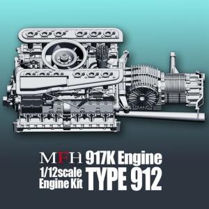 917K Engine【MFH 1/12 ポルシェ917K TYPE912 エンジンキット】|barchetta