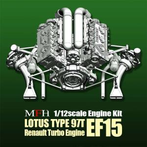 ロータス TYPE97T エンジン【MFH 1/12 KE013】|barchetta