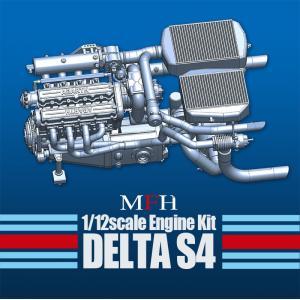 Delta S4 Engine【MFH 1/12 デルタS4 エンジンキット】|barchetta