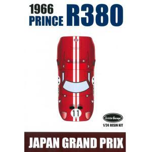 1/24 PRINCE R380 (1966 JAPAN GP)【リトルガレージ LG2401K】|barchetta