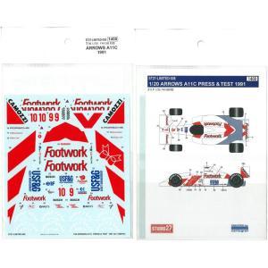 1/20 ARROWS A11 1991(T社1/20 FW13B対応)【LIMITED-008】|barchetta
