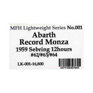 ABARTH 750 RECORD MONZA 1959 Sebring 【1/24 LK-001】|barchetta