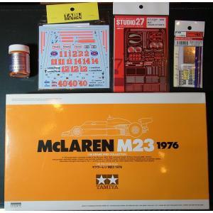 ディテールアップセット:1/20 マクラーレン M23 1976【タミヤ Item20062】|barchetta