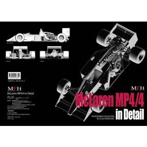 McLaren MP4/4 in Detail  製作参考資料本【MFH BOOK】|barchetta