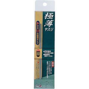 GY-1 極薄ヤスリ 油目【ミネシマ】 barchetta