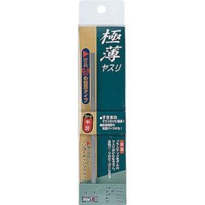 GY-2 極薄ヤスリ 中目【ミネシマ】 barchetta