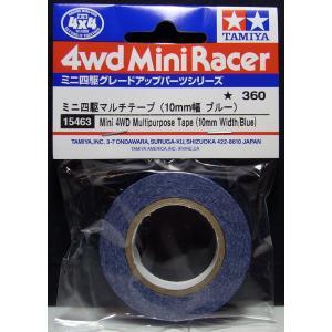 ミニ四駆マルチテープ(10mm幅 ブルー)【タミヤ ミニ四駆用パーツ GP.463 ITEM15463】|barchetta