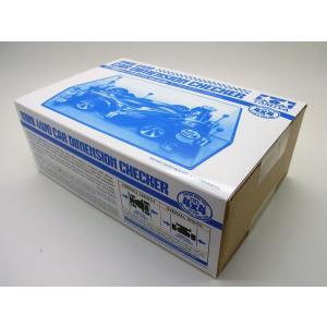 ミニ四駆 チェックボックス(全長・最大幅)【タミヤ ミニ四駆特別企画 ITEM95280】|barchetta