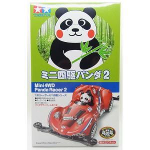 ミニ四駆パンダ2(スーパーIIシャーシ)【タミヤ レーサーミニ四駆 ITEM18092】|barchetta