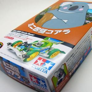 ミニ四駆コアラ(VSシャーシ)【タミヤ レーサーミニ四駆 ITEM18093】 barchetta