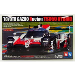 トヨタ ガズーレーシング TS050 HYBRID(ポリカボディ)(MAシャーシ)【タミヤ ミニ四駆PRO ITEM18652】|barchetta