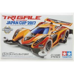 トライゲイル ジャパンカップ 2017(MAシャーシ)【タミヤ ミニ四駆限定 ITEM95100】|barchetta