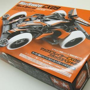マックスブレイカー CX09 ブラックスペシャル (スーパーXシャーシ)【タミヤ ミニ四駆限定 ITEM95294】|barchetta