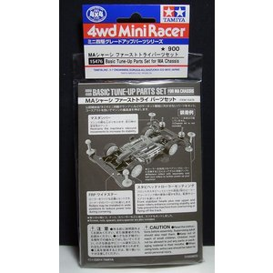MAシャーシ ファーストトライパーツセット【タミヤ ミニ四駆用パーツ GP.476 ITEM15476】|barchetta