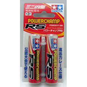 パワーチャンプRS【タミヤ ミニ四駆用パーツ GP.117 ITEM55117】|barchetta