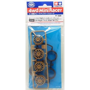 ローハイトタイヤ&ホイールセット(フィン)【タミヤ ミニ四駆グレードアップパーツ ITEM15358】|barchetta