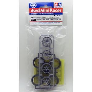 大径Vスポークナローホイール (バレルタイヤ付)【タミヤ ミニ四駆グレードアップパーツ ITEM15491】|barchetta