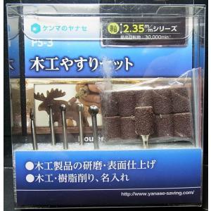 木工やすりセット 軸径φ2.35mm|barchetta