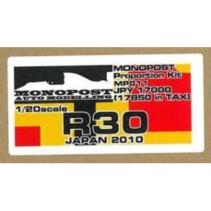 R30 JAPANGP|barchetta