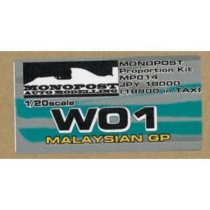 W01 MALAYSIAN GP|barchetta